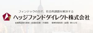 あゆみトラスト・ホールディングス株式会社を徹底調査!に関する画像